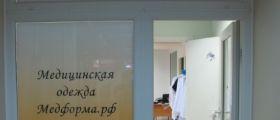 Открылся новый магазин медицинской одежды на проспекте Просвещения!